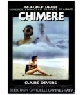 """Chimère - 47"""" x 63"""""""