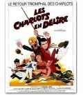 """Les Charlots en délire - 47"""" x 63"""""""