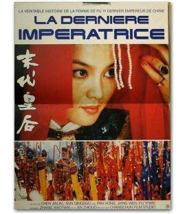 """La Dernière impératrice - 47"""" x 63"""""""