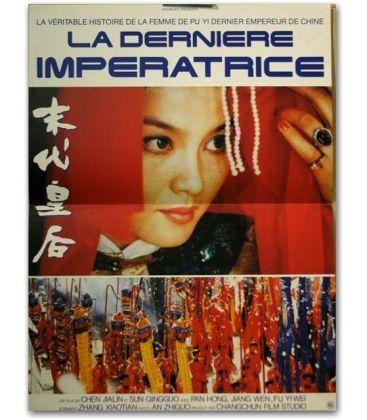 """The Last Empress - 47"""" x 63"""""""