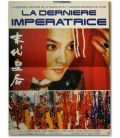 "The Last Empress - 47"" x 63"" - French Poster"