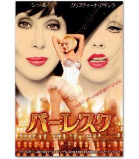 Burlesque - Publicité japonaise