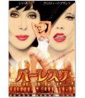 Burlesque - Original Japanese Flyer