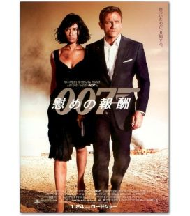Quantum of Solace - Japanese Flyer