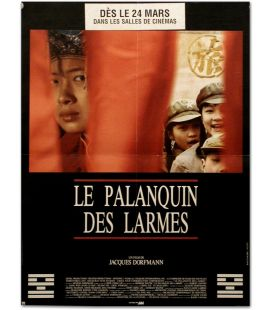 """Le Palanquin des larmes - 16"""" x 21"""""""