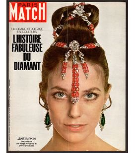 Paris Match Magazine N°1080 - January 17, 1970 with Jane Birkin