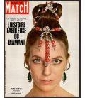 Paris Match Magazine N°1080 - January 17, 1970 with Jane Birkin