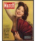 Paris Match Magazine N°299 - December 18, 1954 with Ava Gardner