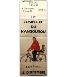 """Le Complexe du kangourou - 23"""" x 63"""""""
