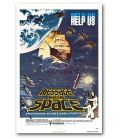 "Message From Space - 27"" x 40"" - Original US Poster"