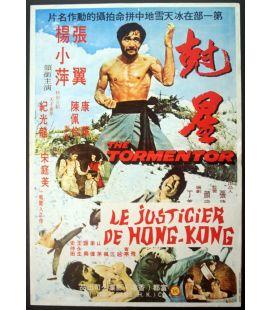 """Le justicier de Hong-Kong - 16"""" x 21"""" - Affiche originale française"""