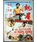 "Le justicier de Hong-Kong - 16"" x 21"" - Vintage Original French Poster"