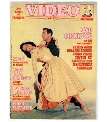 Vidéo News N°7 - Décembre 1981 - Magazine français avec Cyd Charisse et Gene Kelly