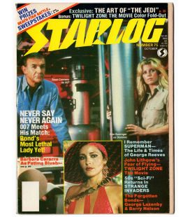 Starlog Magazine N°75 - October 1983 with James Bond