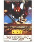 """Enemy - 47"""" x 63"""""""