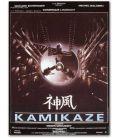 """Kamikaze - 47"""" x 63"""""""