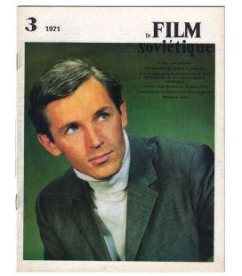Le film soviétique N°3 - 1971 - Ancien magazine russe avec Stanislave Lubchine