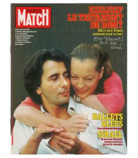 Paris Match N°1 - 29 octobre 1982 - Ancien magazine français avec Romy Schneider