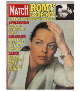 Paris Match Magazine N°1677 - Vintage July 17, 1981 issue with Romy Schneider