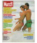 Paris Match N°1775 - 3 juin 1983 - Ancien magazine français avec Nathalie Baye