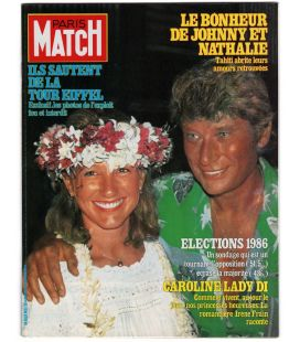 Paris Match Magazine N°1823 - Vintage May 4, 1984 issue with Nathalie Baye