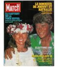 Paris Match N°1823 - 4 mai 1984 - Ancien magazine français avec Nathalie Baye