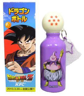 Dragon Ball Z - Mr. Boo - KFC Aluminiun Bottle