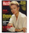 Paris Match N°1589 - 9 novembre 1979 - Ancien magazine français avec Grace Kelly