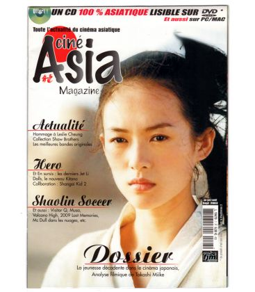 Cine Asia Magazine N°7 - August 2003 issue with Zhang Ziyi