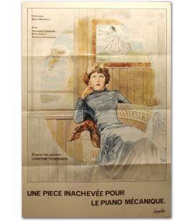 """Une pièce inachevée pour piano mécanique - 31"""" x 45"""""""