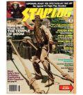 Starlog N°83 - Juin 1984 - Ancien magazine américain avec Harrison Ford dans Indiana Jones
