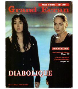Grand Ecran N°38 - Mai 1996 - Magazine français avec Isabelle Adjani et Sharon Stone