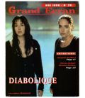 Grand Ecran Magazine N°38 - Mai 1996 issue with Isabelle Adjani and Sharon Stone